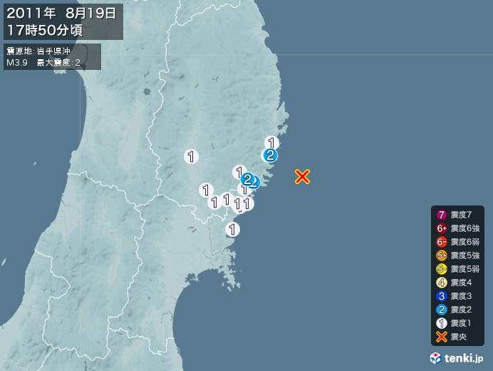 地震情報(2011年08月19日17時50分発生)