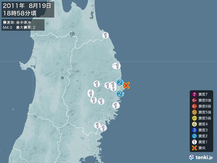 地震情報(2011年08月19日18時58分発生)