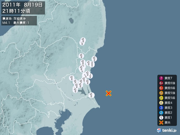 地震情報(2011年08月19日21時11分発生)