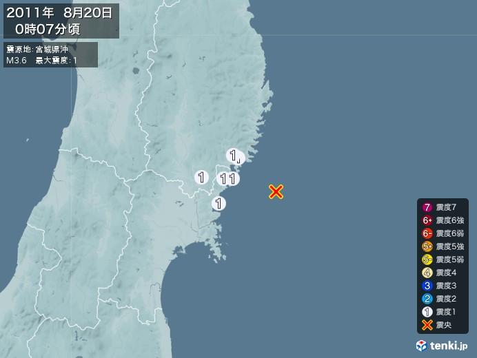 地震情報(2011年08月20日00時07分発生)