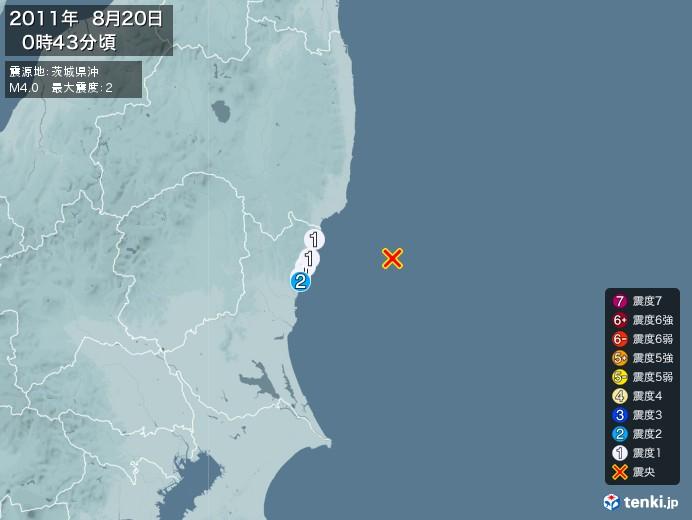 地震情報(2011年08月20日00時43分発生)