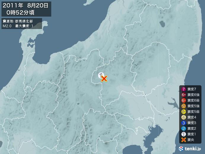 地震情報(2011年08月20日00時52分発生)