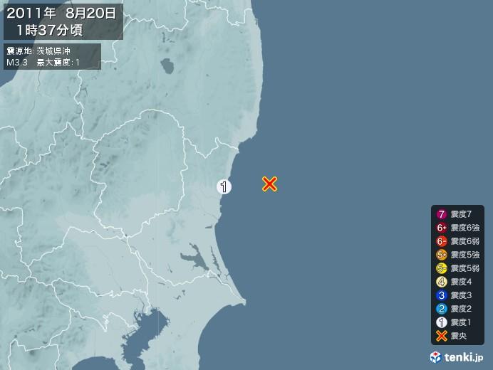 地震情報(2011年08月20日01時37分発生)