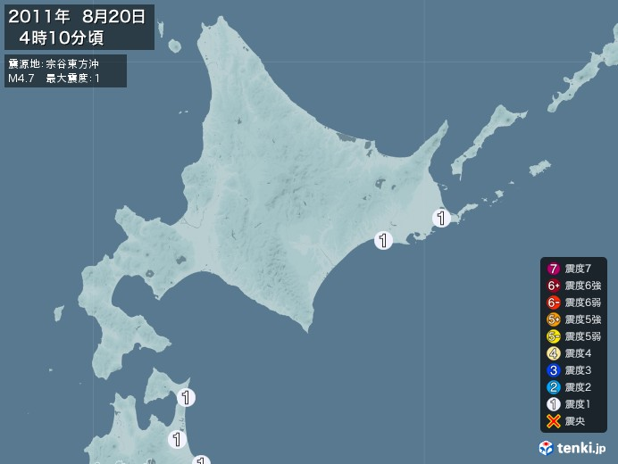 地震情報(2011年08月20日04時10分発生)