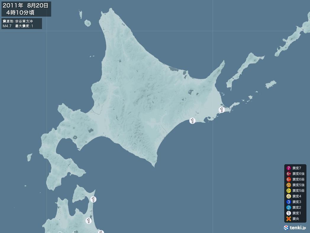 地震情報 2011年08月20日 04時10分頃発生 最大震度:1 震源地:宗谷東方沖(拡大画像)
