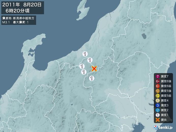 地震情報(2011年08月20日06時20分発生)