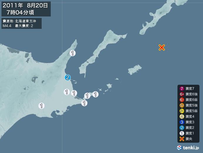 地震情報(2011年08月20日07時04分発生)