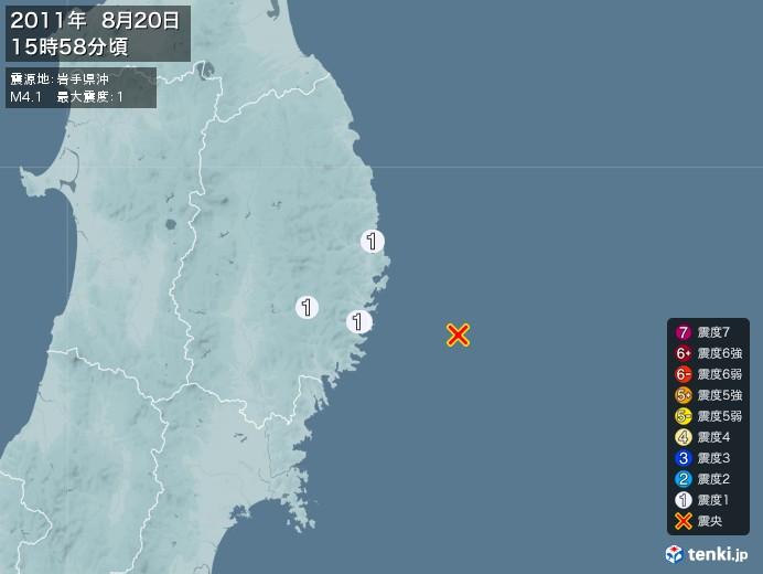 地震情報(2011年08月20日15時58分発生)