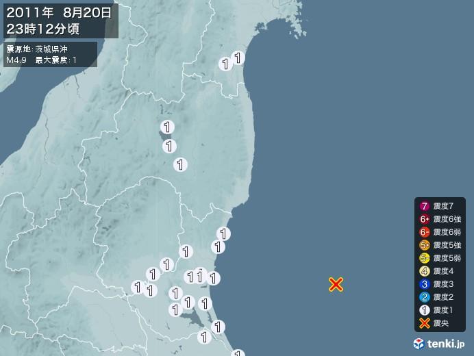 地震情報(2011年08月20日23時12分発生)