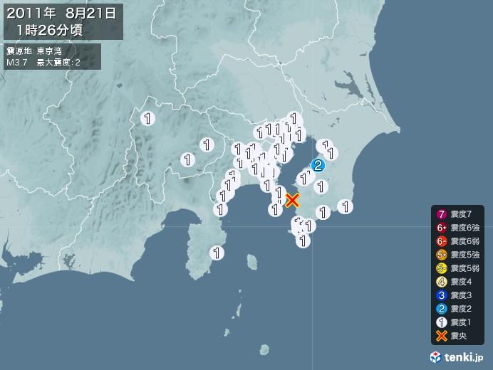 地震情報(2011年08月21日01時26分発生)