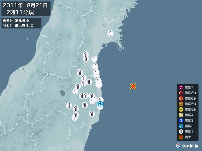 地震情報(2011年08月21日02時11分発生)