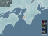 2011年08月21日02時49分頃発生した地震