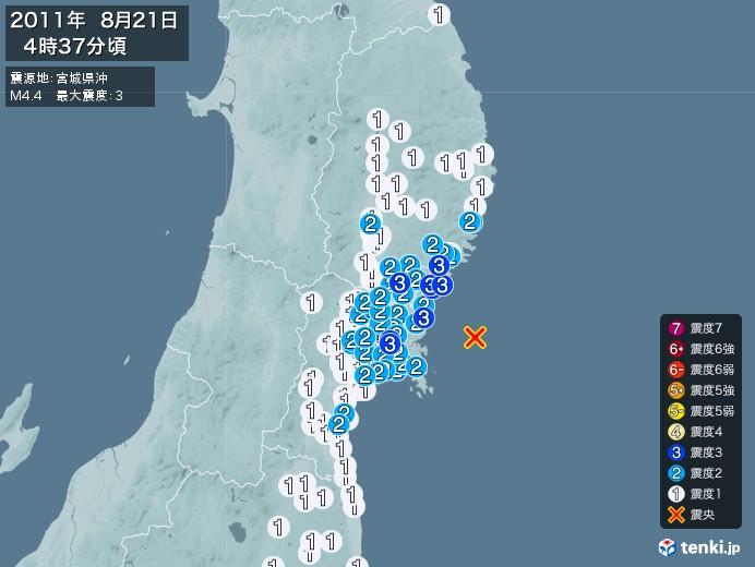 地震情報(2011年08月21日04時37分発生)
