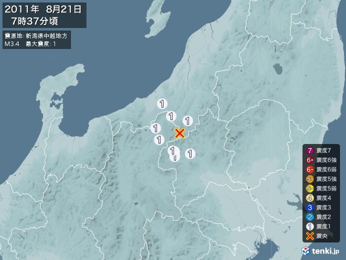 地震情報(2011年08月21日07時37分発生)