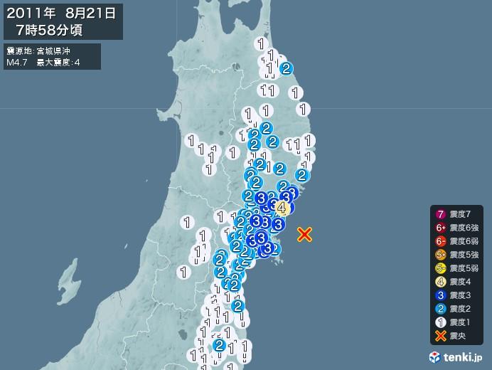 地震情報(2011年08月21日07時58分発生)