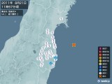 2011年08月21日11時57分頃発生した地震