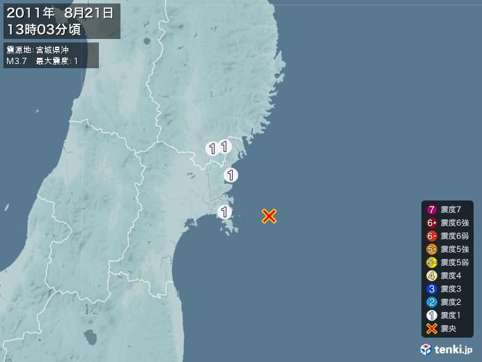 地震情報(2011年08月21日13時03分発生)