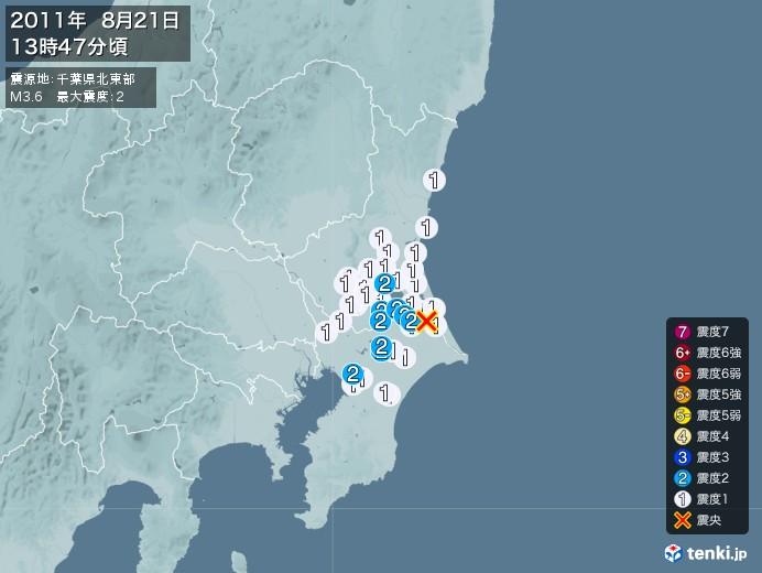 地震情報(2011年08月21日13時47分発生)