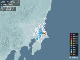 2011年08月21日13時47分頃発生した地震