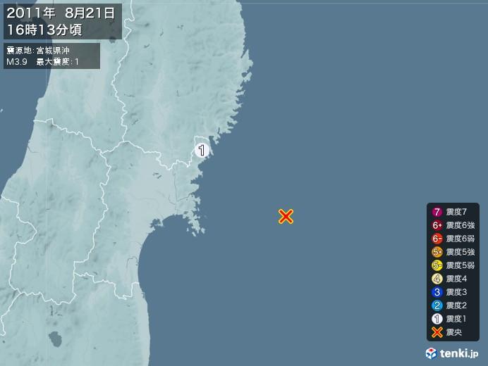 地震情報(2011年08月21日16時13分発生)