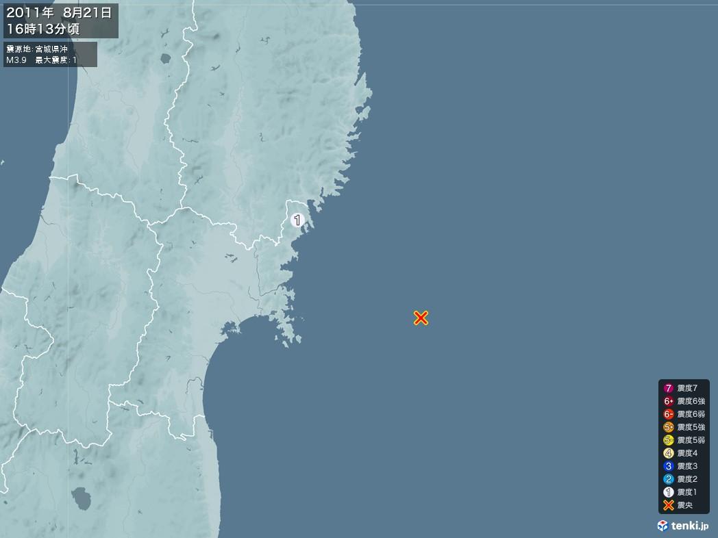 地震情報 2011年08月21日 16時13分頃発生 最大震度:1 震源地:宮城県沖(拡大画像)