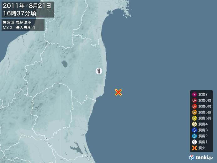 地震情報(2011年08月21日16時37分発生)