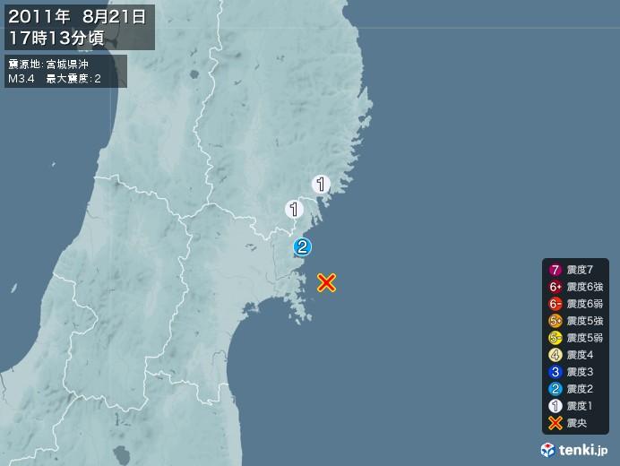 地震情報(2011年08月21日17時13分発生)
