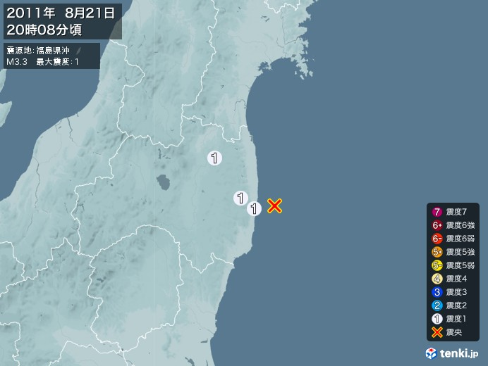 地震情報(2011年08月21日20時08分発生)