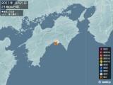 2011年08月21日21時04分頃発生した地震