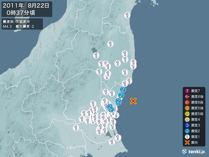 地震情報(2011年08月22日00時37分発生)