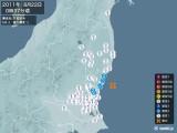 2011年08月22日00時37分頃発生した地震