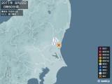 2011年08月22日00時50分頃発生した地震