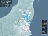 2011年08月22日06時39分頃発生した地震