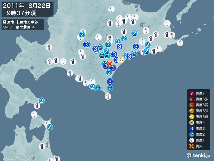 地震情報(2011年08月22日09時07分発生)