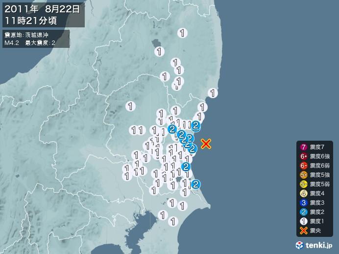 地震情報(2011年08月22日11時21分発生)