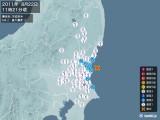2011年08月22日11時21分頃発生した地震