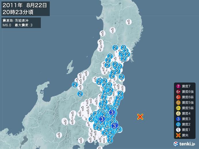 地震情報(2011年08月22日20時23分発生)