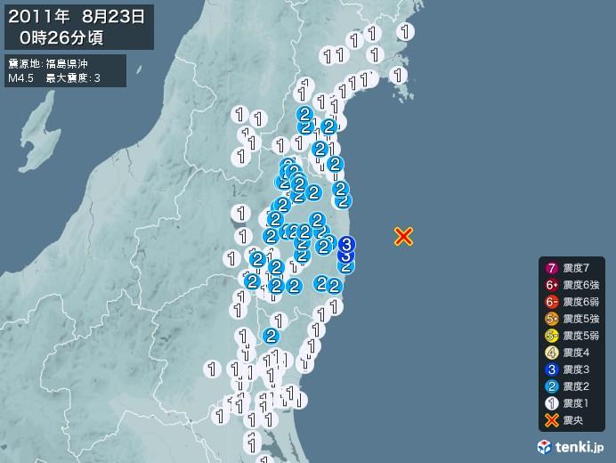 地震情報(2011年08月23日00時26分発生)