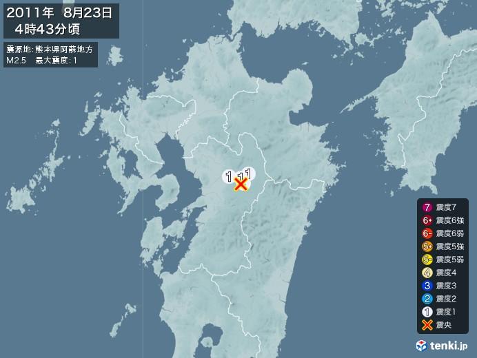 地震情報(2011年08月23日04時43分発生)