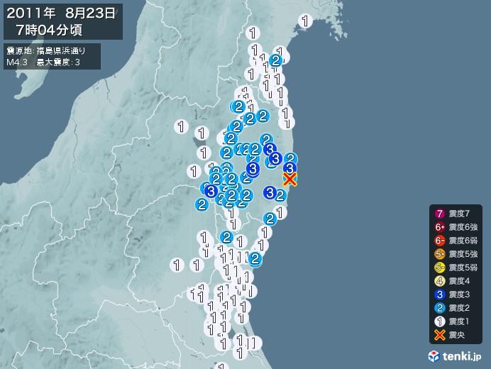 地震情報(2011年08月23日07時04分発生)