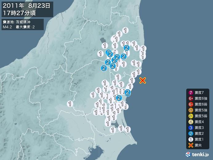 地震情報(2011年08月23日17時27分発生)