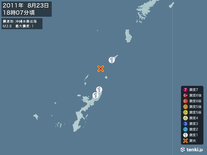 地震情報(2011年08月23日18時07分発生)