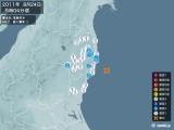 2011年08月24日05時04分頃発生した地震