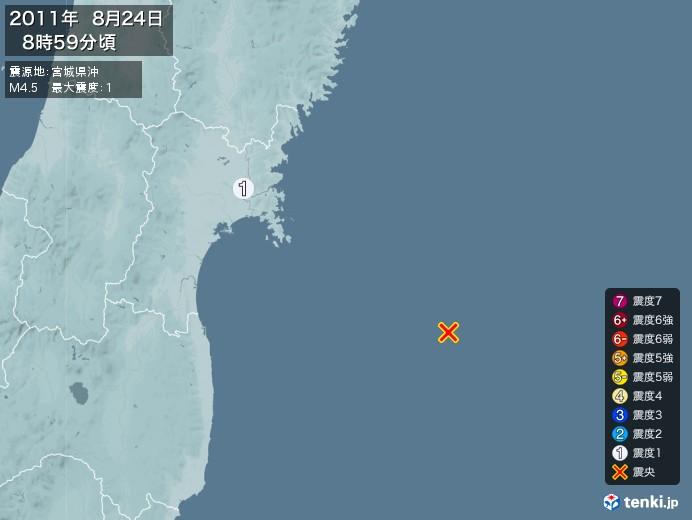 地震情報(2011年08月24日08時59分発生)
