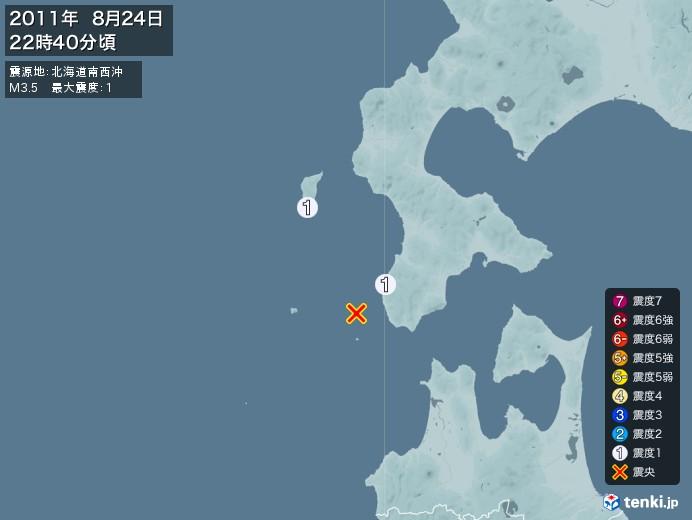 地震情報(2011年08月24日22時40分発生)