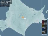 2011年08月24日22時58分頃発生した地震