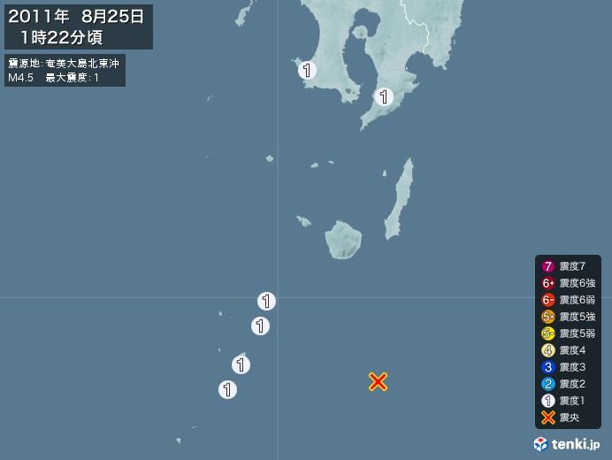 地震情報(2011年08月25日01時22分発生)