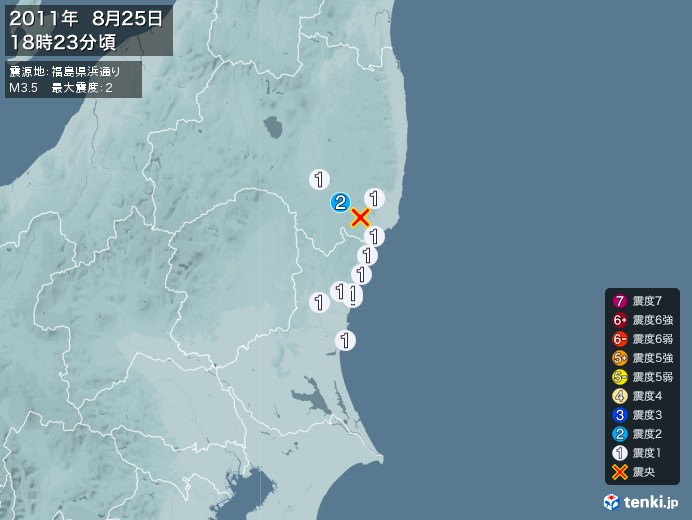 地震情報(2011年08月25日18時23分発生)