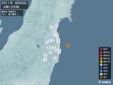 2011年08月26日04時12分頃発生した地震