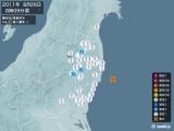 2011年08月26日08時09分頃発生した地震